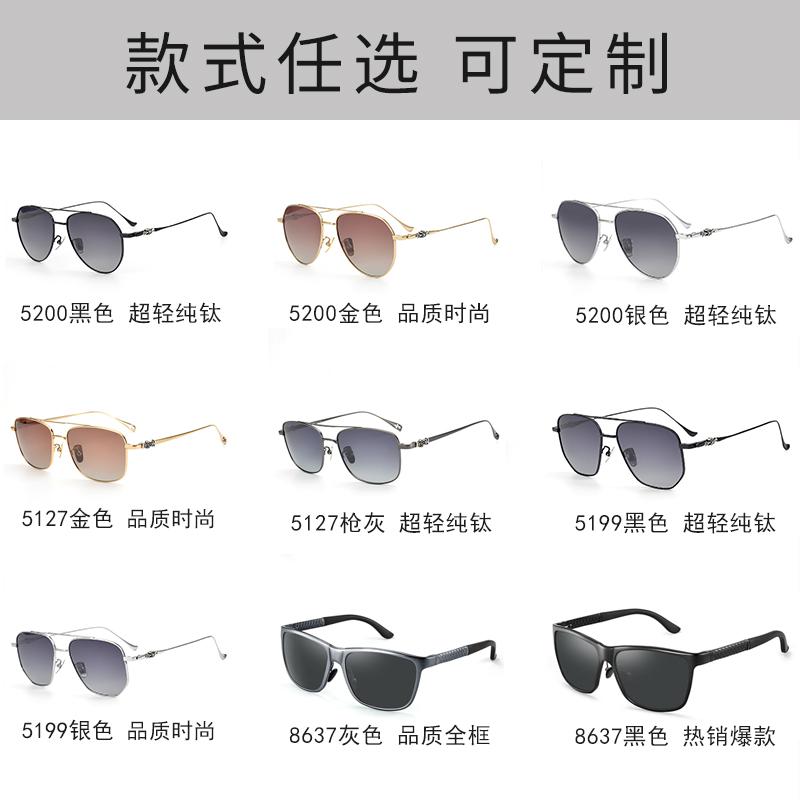 纯钛可配带有度数近视墨镜男士偏光太阳眼镜框轻开车专用眼镜女