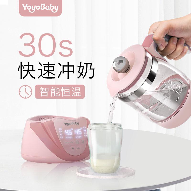 蔚优无乳糖脱脂奶粉350g*2盒成人青少年女士中老年高钙高蛋白奶粉