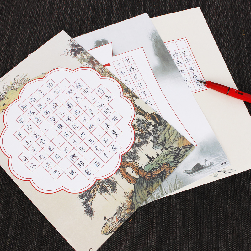 硬笔书法作品纸方格本练字纸书法比赛用纸五言古诗词展示纸中国风复古书写纸书法纸学生练字本钢笔字七言 a4