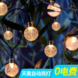 Solar Light String waterproof outdoor garden lights flashing lamp strings tree lights hanging lamp lights disposed Garden Terrace