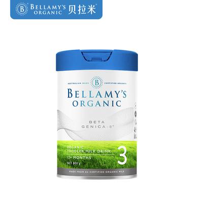 澳洲贝拉米白金版宝宝配方奶粉3段含有机A2蛋白幼儿 800g/罐进口