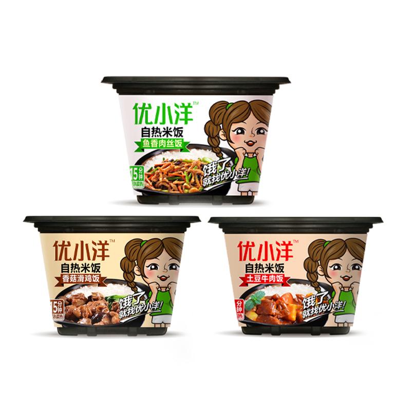 优小洋鱼香肉丝香菇滑鸡土豆牛肉自热米饭系列205g*4盒整箱装自热