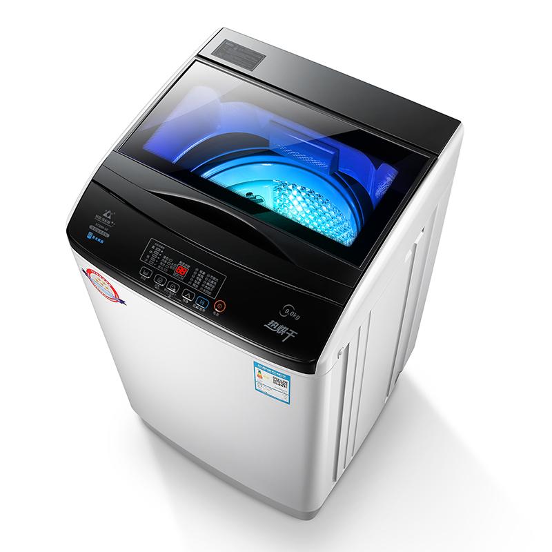 公斤大容量洗衣机波轮甩干 10 全自动洗衣机家用洗烘一体 7.5KG 长虹