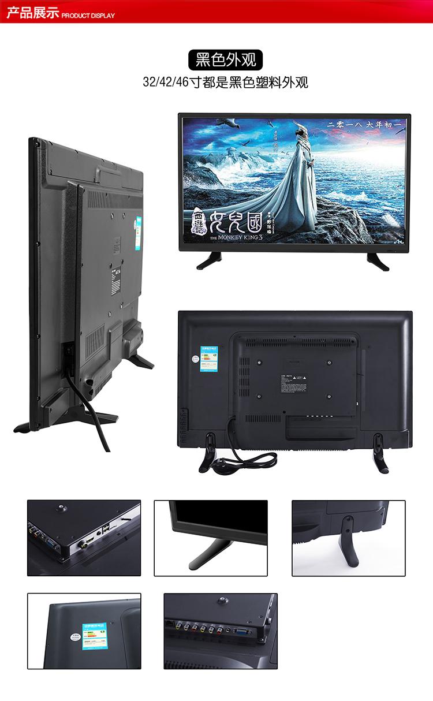 智能曲面网络平板液晶电视机 wif 寸语音 60 55 50 46 42 4K32 长虹云