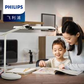 飞利浦轩泰led工作台灯书桌学生儿童学习写字灯国AA级护眼灯