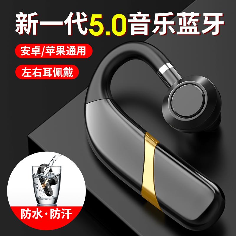 适用huawei华为新款无线蓝牙耳机高端5.0进口芯快充超长待机续航开车司机商务运动跑步小米苹果vivo手机通用