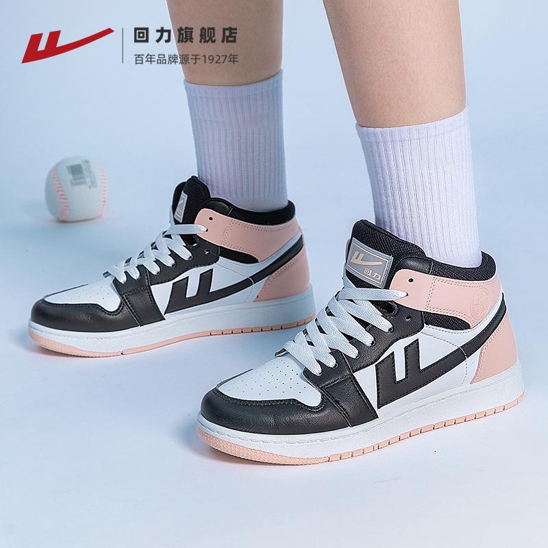 回力女鞋夏款小白鞋女2021年新款AJ马卡龙薄款透气高帮鞋潮鞋板鞋