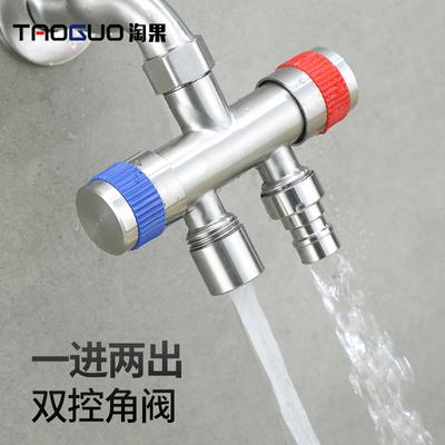 洗衣机水龙头一分二接头分流器双用分水阀多功能转换头转换器接口