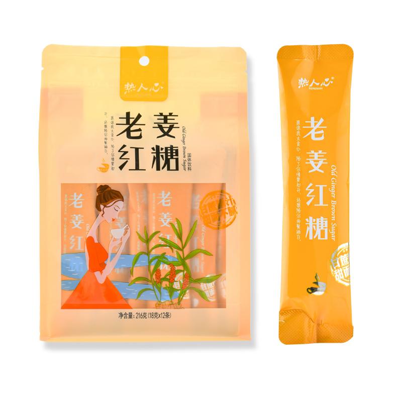 【热人心】红糖姜茶大姨妈姜汤120g