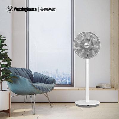 美国西屋台式落地扇立式摇头静音遥控空气循环扇电风扇家用XWT58
