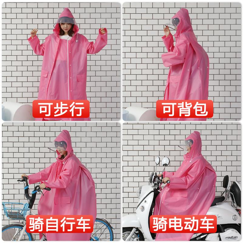 雨衣透明长款全身单人男女加厚摩托电动瓶车成人双帽檐头盔式雨披