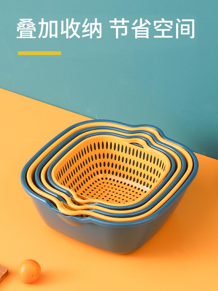 Z【6件套】洗菜盆沥水篮塑料洗菜篓双层方形洗菜筐子洗水果盘客 No.4