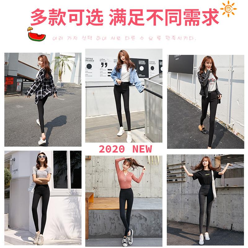 打底裤女外穿薄款2020新款紧身显瘦魔术高腰小黑裤春秋款黑色夏季