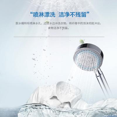 海尔9公斤半自动双缸小神螺双桶洗衣机家用双筒双杠10官方旗舰店