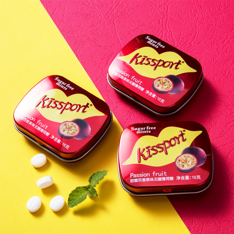 kissport_无糖薄荷糖网红香体接吻清新口气口香糖果便携流口水A