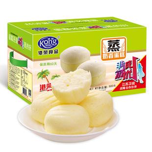 港荣蒸芝士蛋糕奶香早餐零食面包蓝莓抹茶