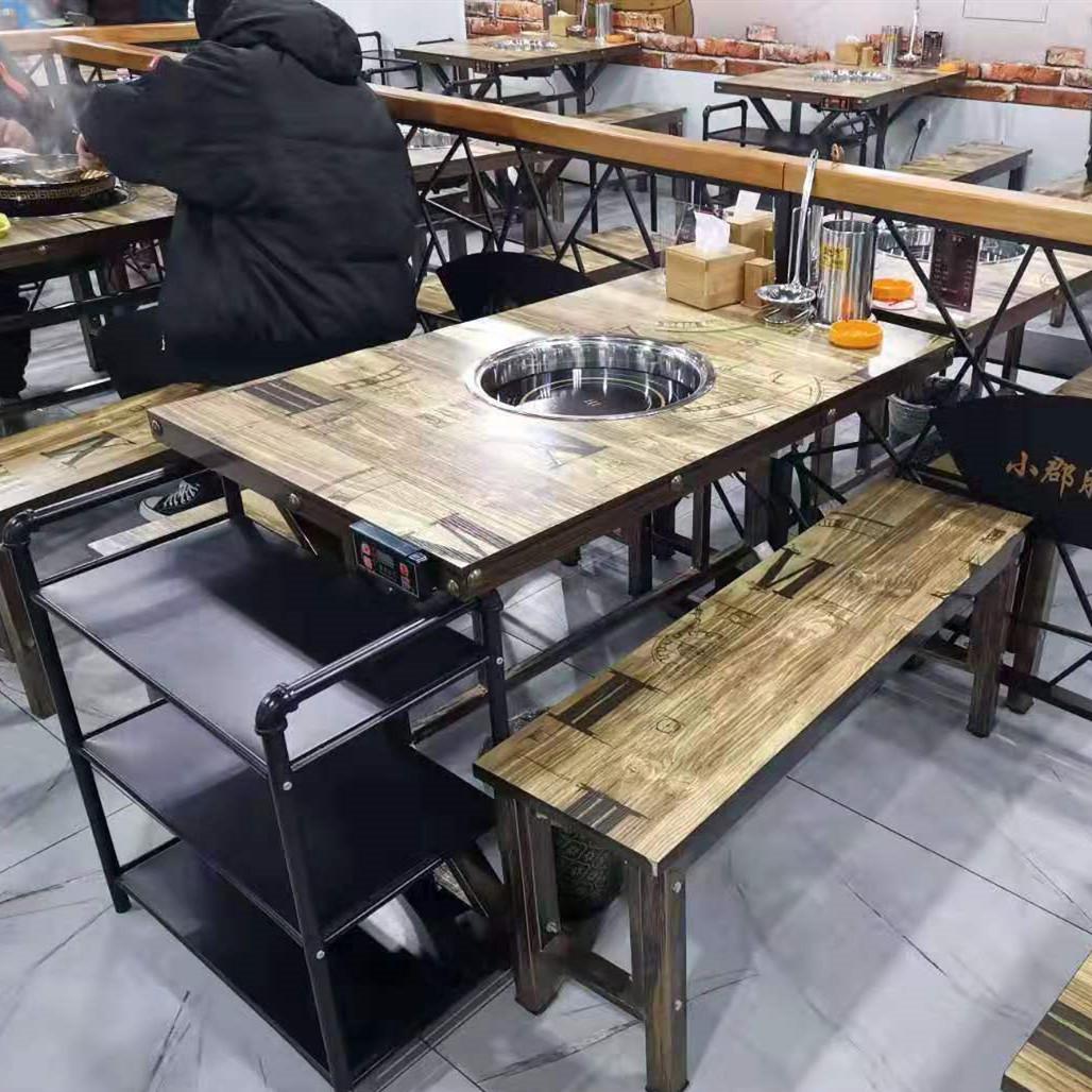 桌烧烤火锅店桌椅组合