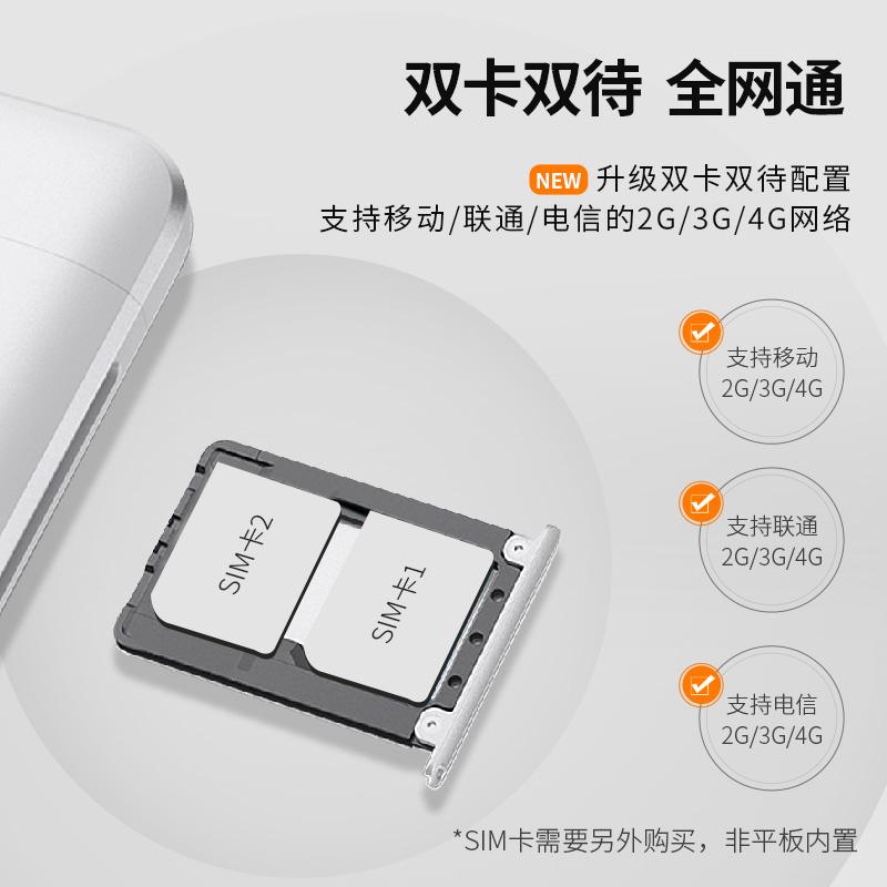 通话游戏吃鸡娱乐 4G 英寸十核安卓平板手机全网通 11.6 平板电脑 维想 WEIXIANG