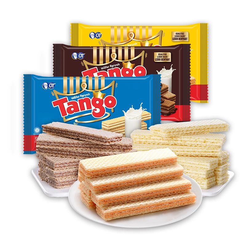 【直播福利】Tango印尼进口威化饼干巧克力味奶酪味牛奶味52g袋装 No.2