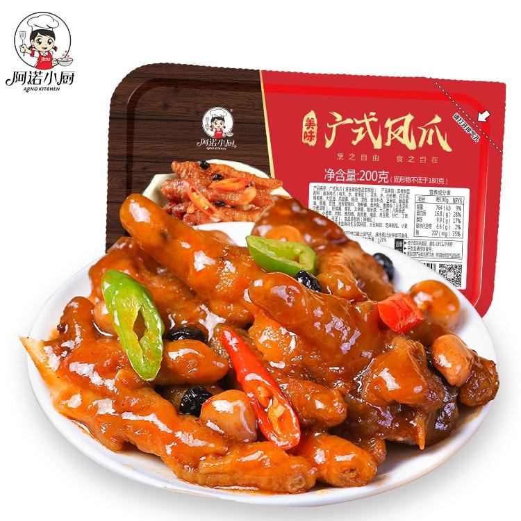 【阿诺】广式豉汁卤味凤爪4盒*200g