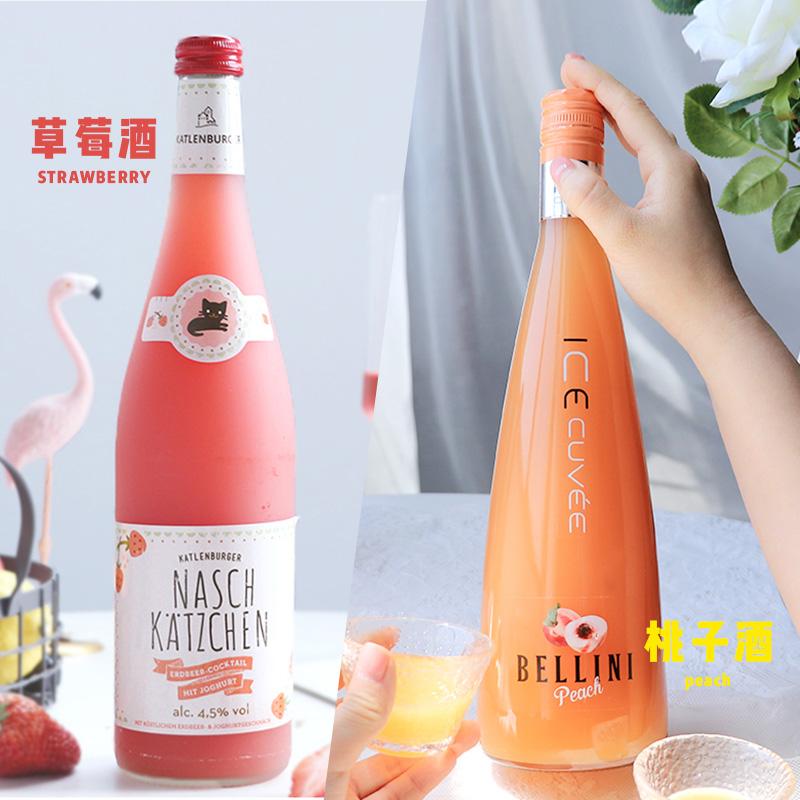 bellini 奈斯猫草莓酒果酒 bellini 德国  爱上草莓与桃子酒
