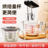 Red gold feather heat-resistant glass with graduated cup measuring cup household food grade baking milk cup can be microwaved