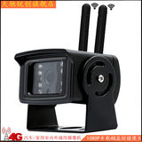 4G wireless camera plug-in mobile phone flow card remote monitor 1080P network HD car wifi home
