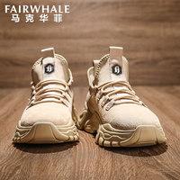 马克华菲男鞋冬季加绒棉鞋百搭工装鞋子男潮鞋马丁靴男高帮靴子男 (¥99)