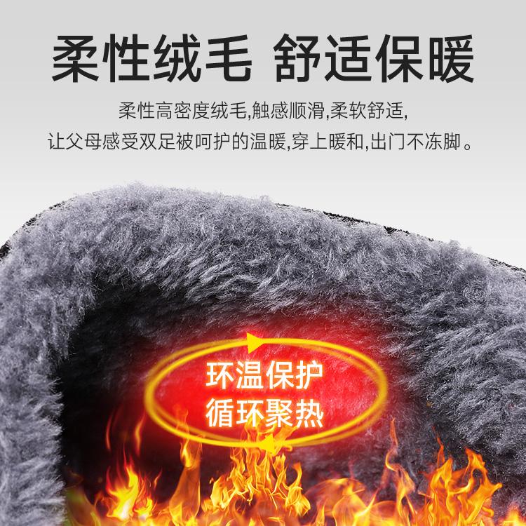 老北京布鞋男棉鞋冬季保暖加绒加厚防滑中老年人休闲爸爸鞋旗舰店