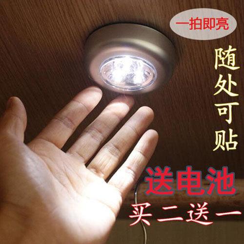 床头灯学生宿舍阅读灯 拍拍灯小夜灯卧室 LED 寝室神器 买二送一
