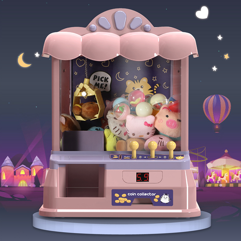 儿童迷你抓娃娃机夹公仔机小型家用投币玩具女孩扭蛋机糖果游戏机