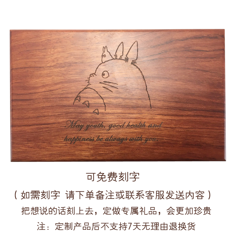 音千与千寻木质八音盒天空之城生日礼物七夕情人节 30 音乐盒 Sankyo