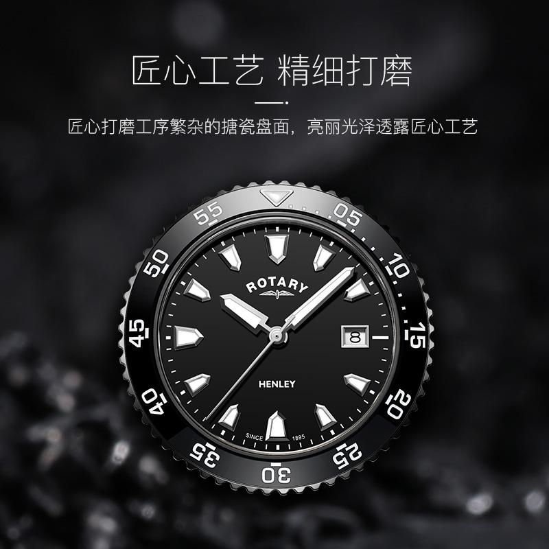 Rotary劳特莱亨利系列黑水鬼手表时尚大气防水男士夜光学生石英表