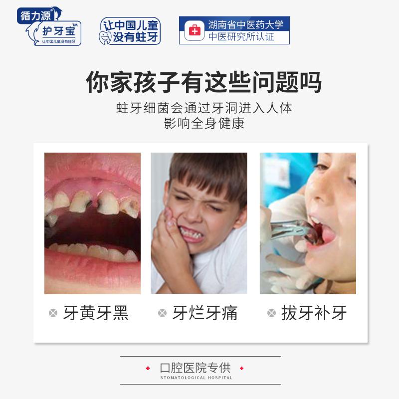 【雪梨推荐】护牙宝宝儿童防蛀牙黄牙黑牙烂痛可吞咽泡沫牙膏套装