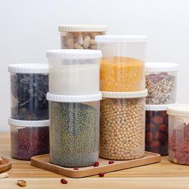 透明塑料密封罐食品杂粮收纳盒大号白糖罐 家用糖罐子白砂糖 罐子