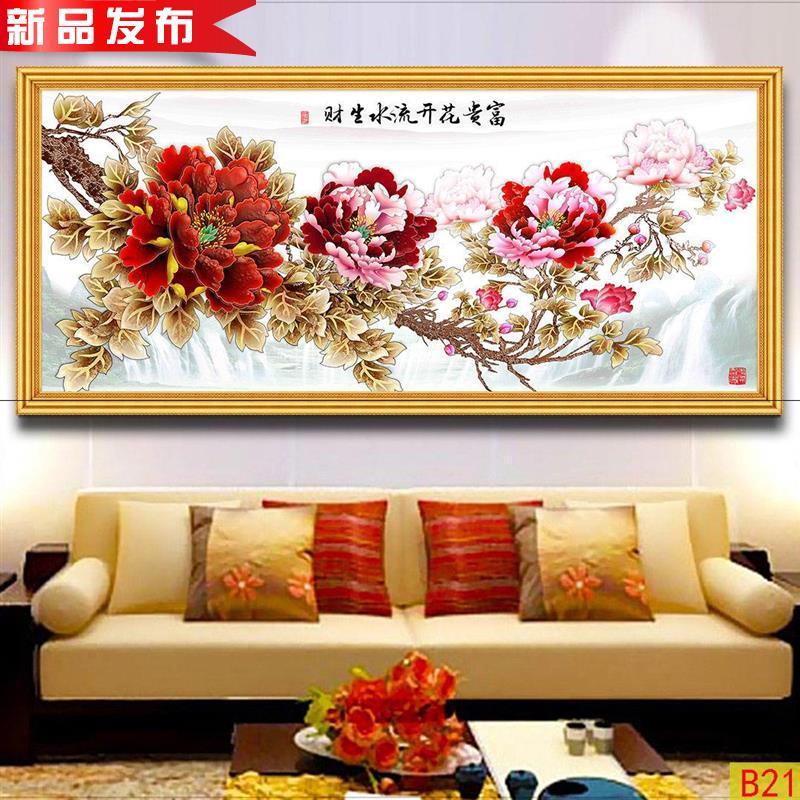 電視背景墻壁畫客廳沙發背景墻壁畫大氣現代簡約z客廳墻畫送膠