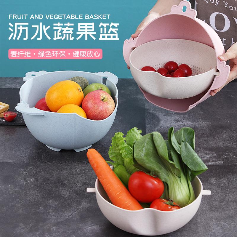 双层洗菜盆沥水篮洗菜神器旋转菜筐厨房客厅创意家用水果盘漏水盘