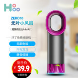 Korea HOHOOzero10 leafless handheld small fan portable mini portable mute USB fan rechargeable student desk tide product vibrato net red fashion child safety fan