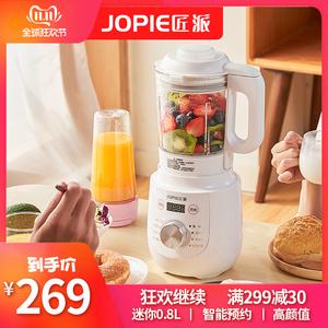 匠派破壁机家用小型加热全自动静音宝宝料理机婴儿辅食迷你豆浆机
