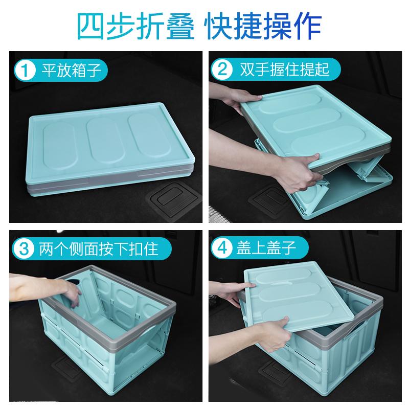 后备箱储物箱车载收纳箱汽车用品车内尾箱收纳盒置物车用整理箱