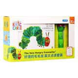 Small Bean hungry caterpillars point reading pen early childhood learning stories machine English Enlightenment preschool Tong Yizhi toys
