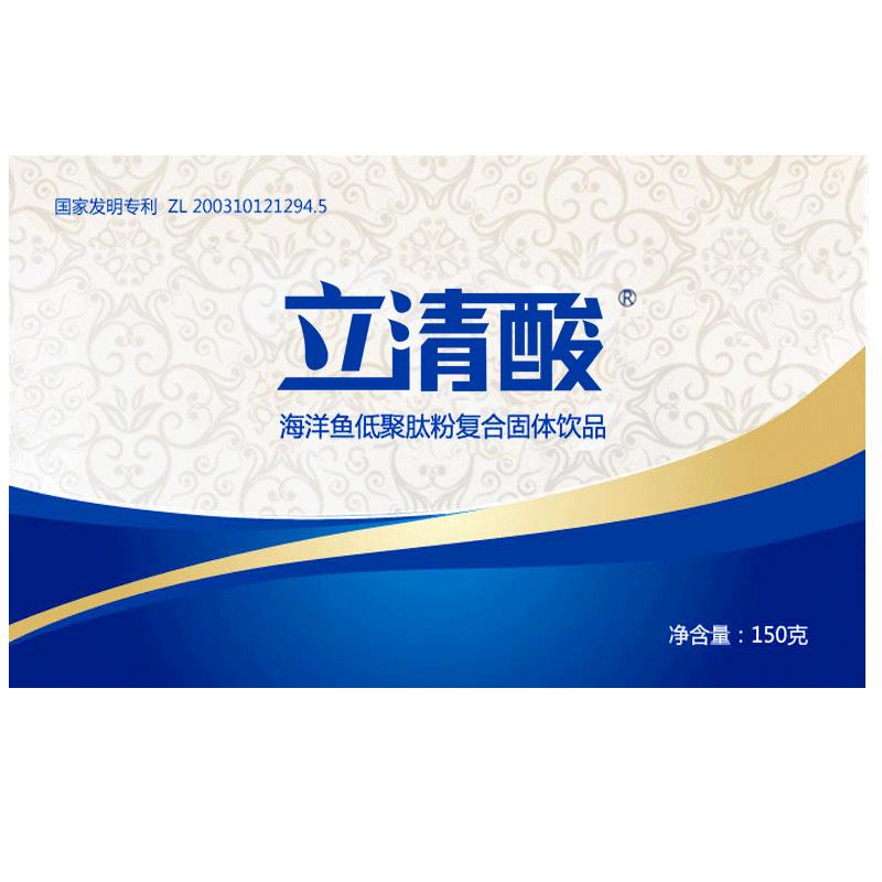 立清酸绛酸茶五国专利认证尿养生绛酸茶去风降高酸绛酸茶正品尿
