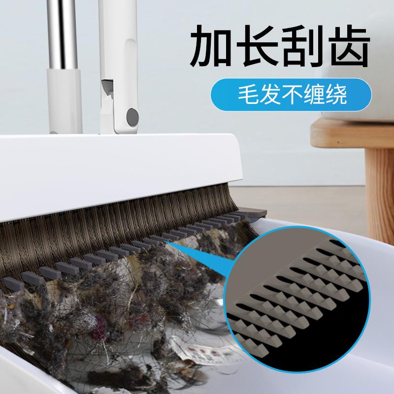 扫把簸箕套装组合家用扫帚软毛扫地不粘头发笤帚地板刮水魔术神器
