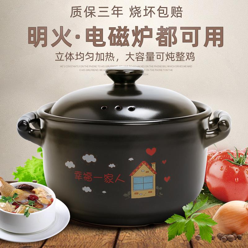 砂锅电磁炉适用熬粥耐高温汤煲陶瓷煲汤锅明火两用家用炖锅大沙锅