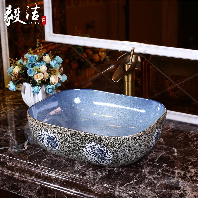 地中海陶瓷家用椭圆形台上盆复古新中式青花洗手盆方形洗脸池阳台