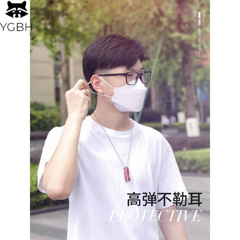 柳叶口罩鱼型白色口罩单独包装立体大人男女韩国口罩韩版防晒夏季