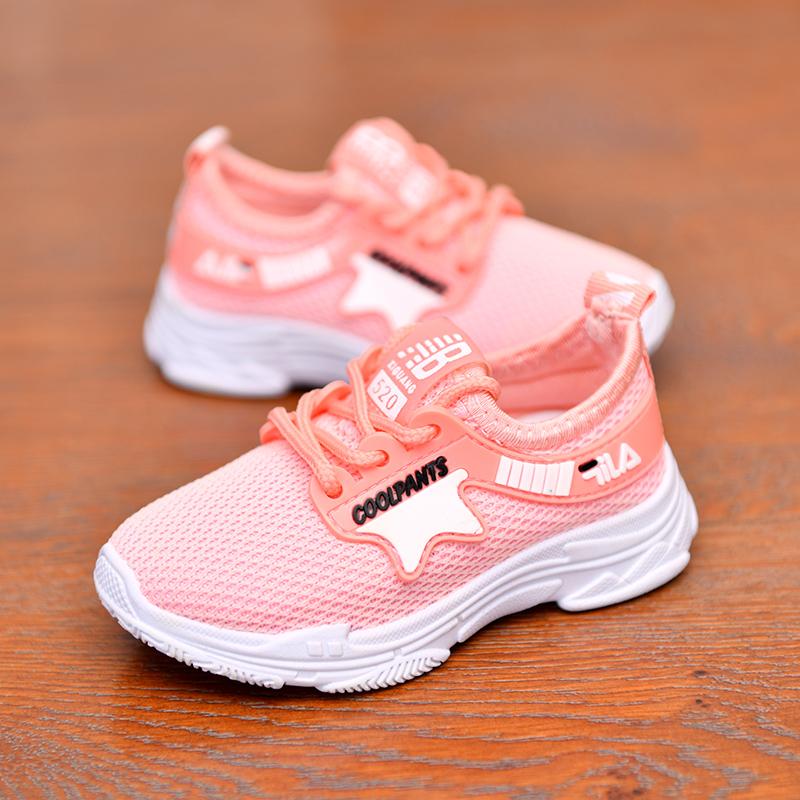 新款春夏季韩版儿童鞋子女童运动鞋中大童网面男童透气休闲鞋 2019
