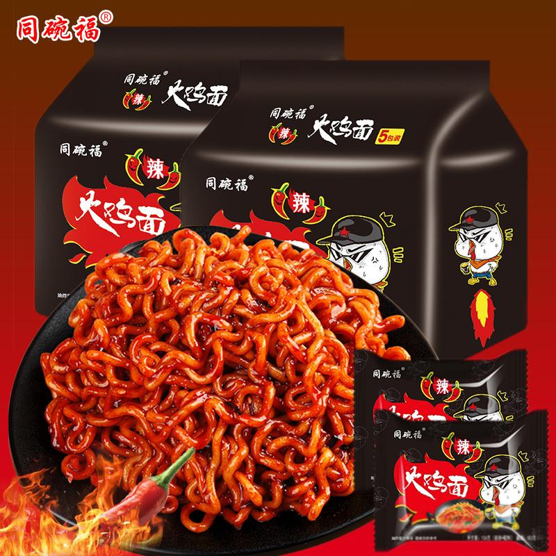 火鸡面超辣网红泡面变态辣干吃面酱料国产椒麻鸡拌面组合118g*5袋
