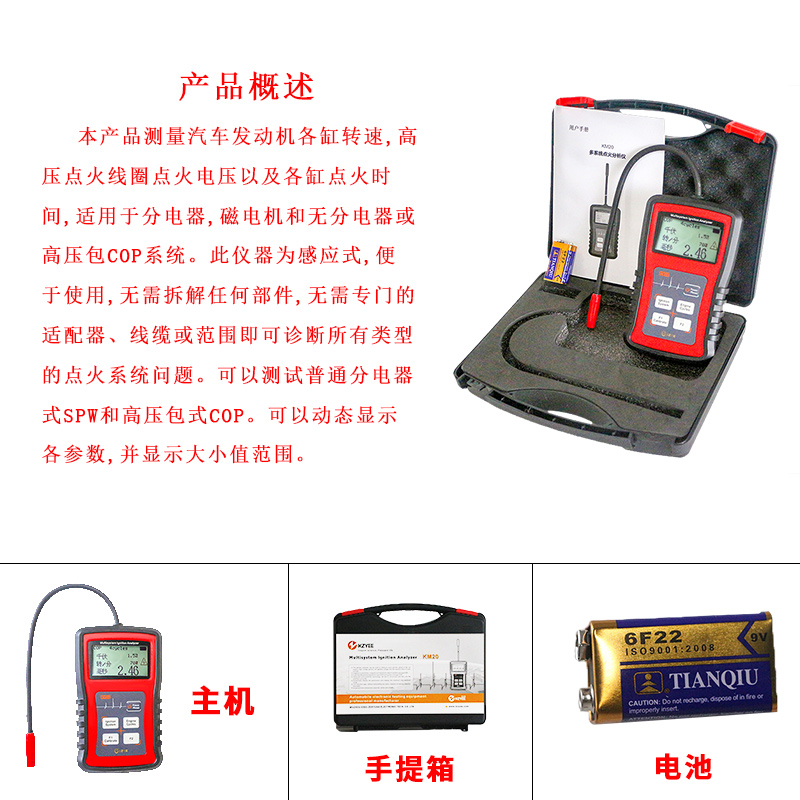 汽车点火信号发生器汽车点火系统测试台湾高压点火线圈模拟检测仪 - 图0