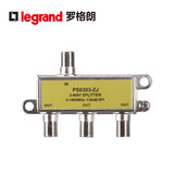 TCL Legrand cable a signal splitter in three closed-circuit television signal amplifier into a three